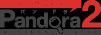 Pandora2・201.png