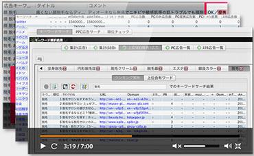 Pandora2・特典・動画マニュアル.PNG